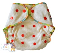 Alva Onesize Fitted Nappies