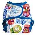 Best Bottom Bigger Nappy Shell: Smitten